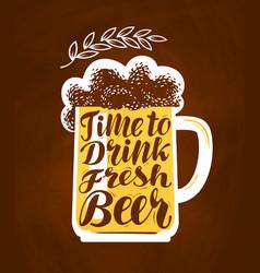oktoberfest mug of ale symbol time to drink vector image vector image