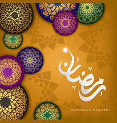 Arabic calligraphy design for ramadan vector