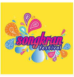 Songkran festival songkran is thai culture wate vector