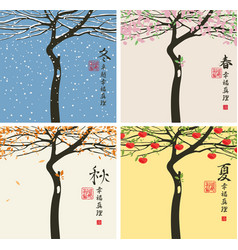 times of the year eastern culture with characters vector image