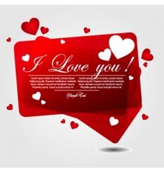 Valentines icon vector