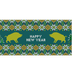 Christmas knitted pattern with yellow wild boars vector