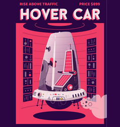 Hover car flat poster template vector