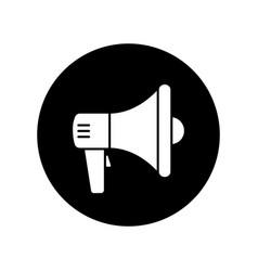 megaphone white vector image