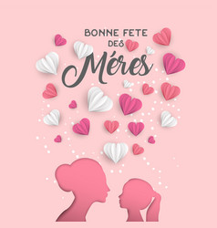 Mother day french card for family holiday love vector