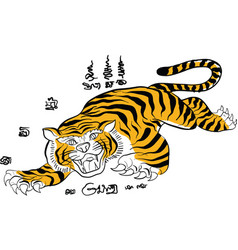 thai traditional painting tattoo tiger vector image vector image
