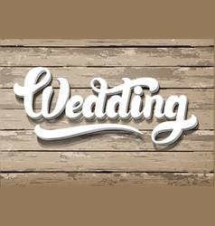 Wedding invitation vintage wooden background vector