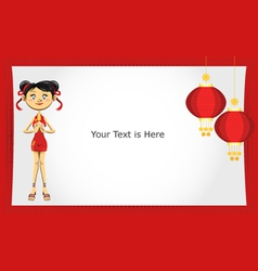 chinese girl new year greeting card vector image vector image
