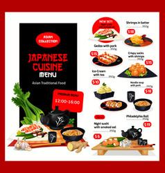 japanese cuisine menu price cards template vector image