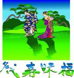 japanese garden vector image