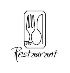 1987 restaurant white background vector image