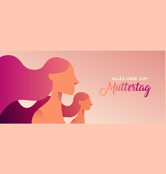 Happy mother day german banner for daughter love vector