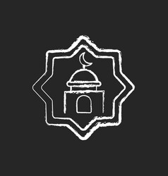 ramadan kareem chalk white icon on black vector image