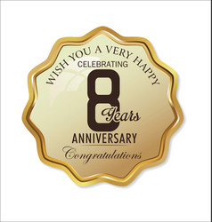 Anniversary retro label 8 years vector