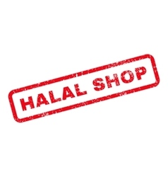 Halal Shop Text Rubber Stamp vector image