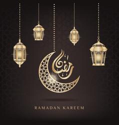 ramadan kareem glow arabic lantern vector image
