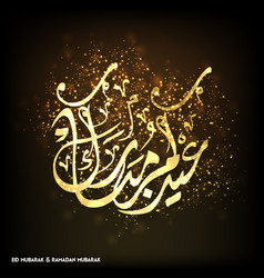 ramadan mubarak creative typography on black and vector image