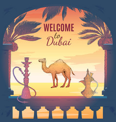 Welcome to dubai background vector