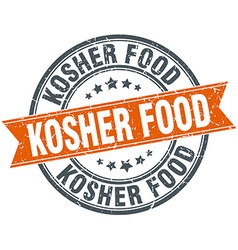 Kosher food round orange grungy vintage isolated vector