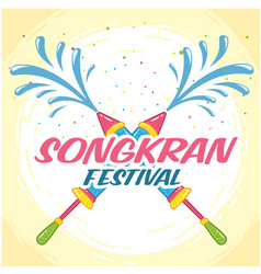 songkran festival water gun background imag vector image