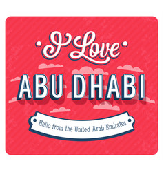 Vintage greeting card from abu dhabi vector