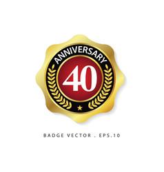 Anniversary 40 template design vector