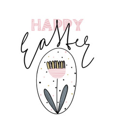 card with calligraphy lettering easter with egg vector image