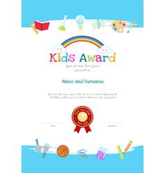Kids diploma or certificate template vector