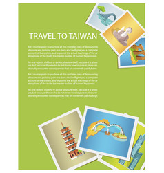 Travel to taiwan promotion poster with photos vector