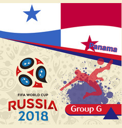 Russia 2018 wc group g panama background vector