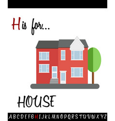 vocabulary worksheet card with cartoon house vector image