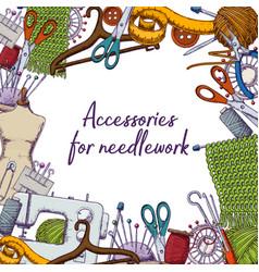 Accessories for needlework vector
