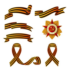 may 9 victory day george ribbons medal set vector image