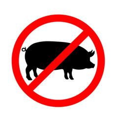 No pork vector