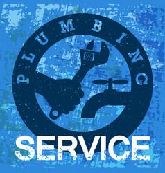 Plumbing repair poster vector