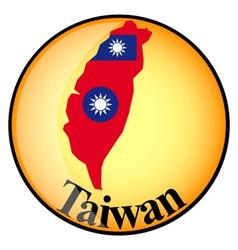 button Taiwan vector image vector image