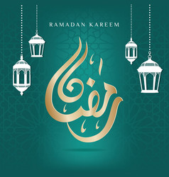 ramadan kareem islamic greeting design vector image