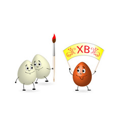 xb orthodox easter red egg congratulation vector image
