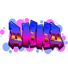 Anna name text graffiti word design vector
