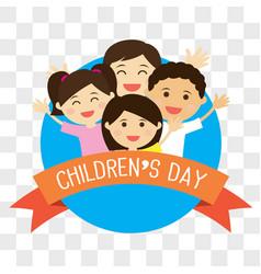 Happy childrens day for children celebration vector