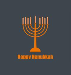 happy hanukkah hanukkah candles vector image
