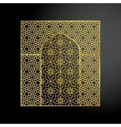 Oriental moroccan arch vector image