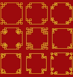 Chinese border Chinese decorative frame vector image