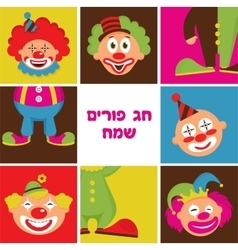set of colorful clown heads vector image