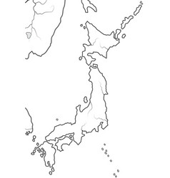 World map japan nippon nihon islands vector