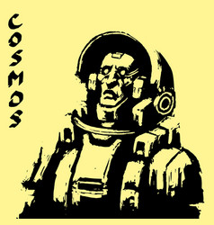 Spaceman science fiction character in black and vector