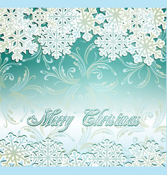emerald festive vector image