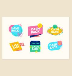 set cashback icons money refund cash back vector image