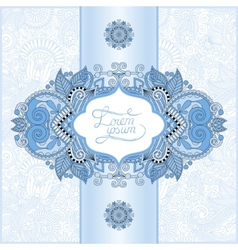 Blue colour ornamental template with place for vector