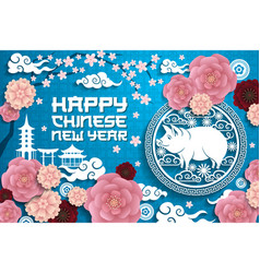 happy chinese new year pig poster with flowers vector image
